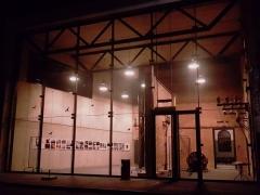 Galéria fotosúťaže - Sloboda